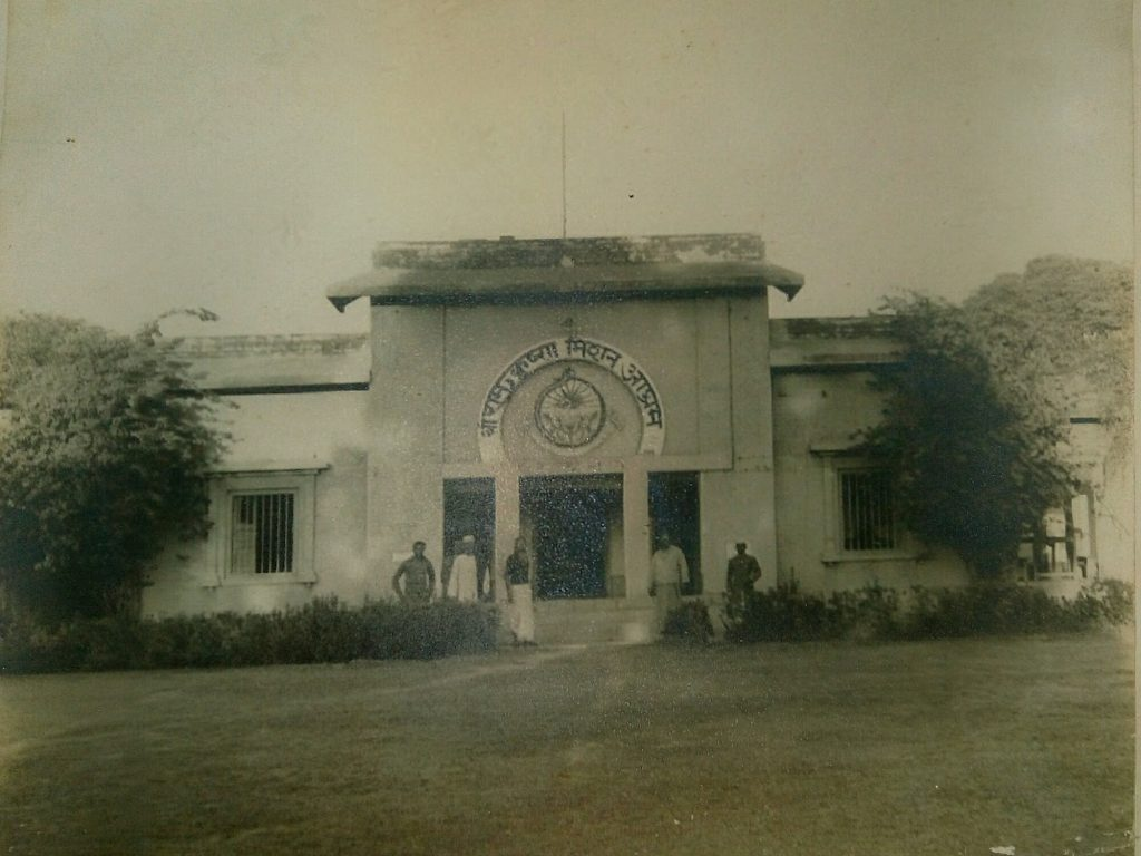 Archive Picture Kanpur Ashrama