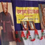 Sister Nivedita's 150th Birth Anniversary Celebration, Jagmau