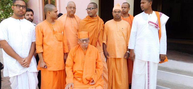 Visit of Rev. Swami Shivamayananda ji – 13 May 2017