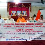 National Seminar – Relevance of Vedic Literature in Modern Perspective